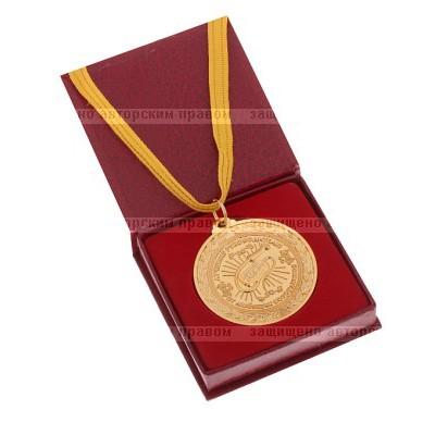 Медаль «Лучшему руководителю»