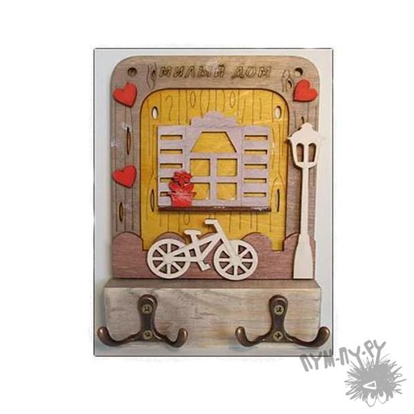 Настенная ключница Милый дом
