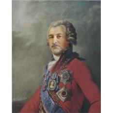 Исторический портрет-фотомонтаж