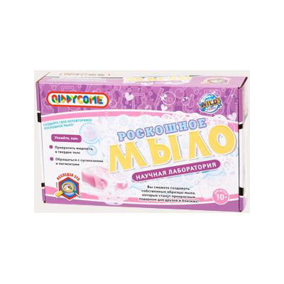 Как сделать мыло — набор мыловара для детей