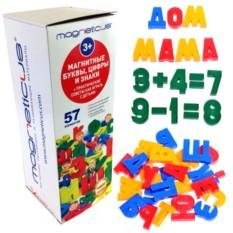Магнитный набор «Буквы, цифры и знаки»