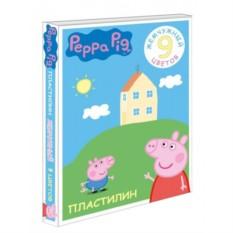 Жемчужный пластилин «Свинка Пеппа» 9 цветов