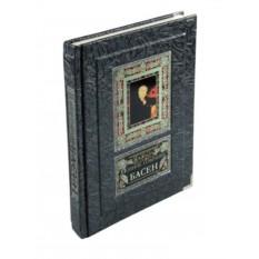 Подарочная книга Полное собрание басен И.А. Крылова