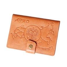 Бежевое портмоне для документов из натуральной кожи