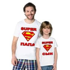 Футболки парные Super папа и сын