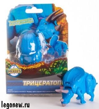 Яйцо-трансформер Трицератопс