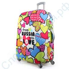 Чехол для чемодана Из России с любовью