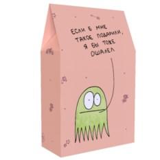 Подарочная коробка Если бы мне такое подарили