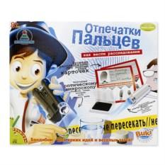 Детский научный набор «Отпечатки пальцев»