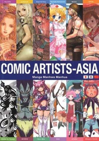 Азиатские художники комиксов