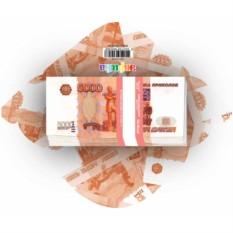 Конверт для купюр 5000 рублей