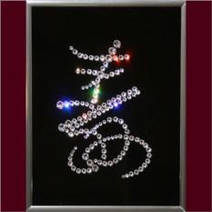 Картина с кристаллами Swarovski Иероглиф Долголетие