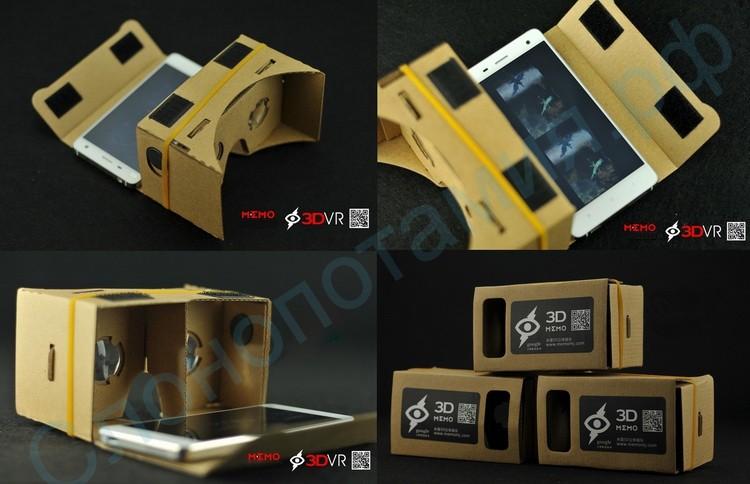 Виртуальные очки из картона Google Cardboard