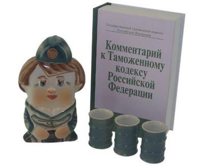 Штоф Сотрудница таможни со стопками в футляре-книге