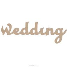 Заготовка для декупажа Кустарь Надпись Wedding