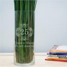 Именная ваза с гравировкой Винтажная