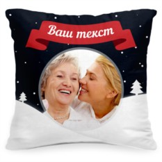 Подушка с фото «Зимняя ночь»
