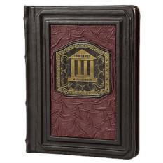 Подарочная книга «Сокровища музеев мира»