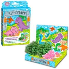 Набор для выращивания «Динопарк»