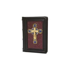 Подарочная книга «Псалтирь»
