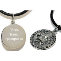 Серебряная подвеска Дева