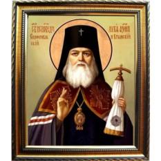 Икона на холсте Лука Крымский Симферопольский Святитель