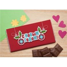 Шоколадная открытка Ёлочные игрушки