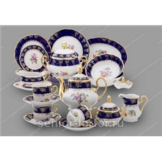 Чайно-столовый сервиз Кобальт серии Мэри-Энн