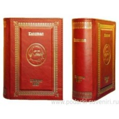Книга-сейф из натуральной кожи «Капитал»
