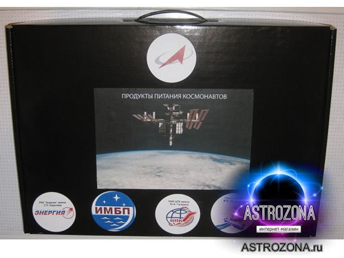 Еда космонавтов (чемоданчик 20 предметов)