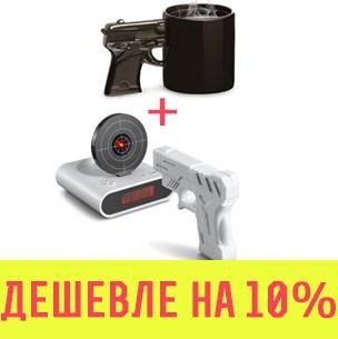 Подарочный комплект Стрелок