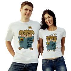 Парные футболки Как поработить мир