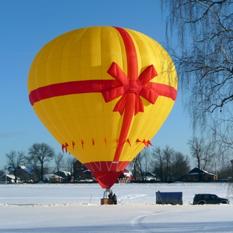 Полет на воздушном шаре «Подарок»