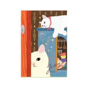 Почтовая открытка Choo Choo - Room