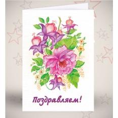 Поздравительная открытка «Пионы»