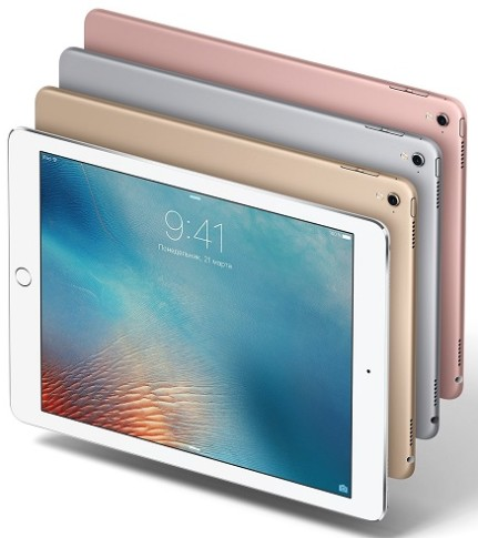 Apple iPad Pro 9,7'' 256GB Wi-Fi + Cellular (Белый/Silver)