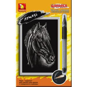 Картина-гравюра «Лошадь»