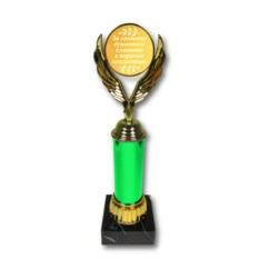 Награда За создание душевного климата в нервном коллективе