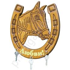 Ключница настенная Подкова с конем: Любви!