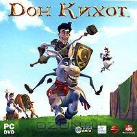 Игра Дон Кихот