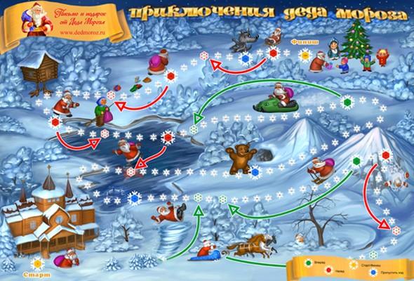 Настольная игра Приключения Деда Мороза