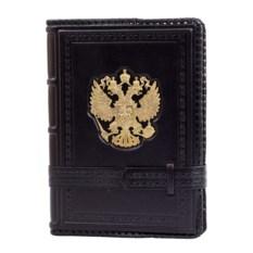 Черный ежедневник «Россия Златоглавая» (формат А5)
