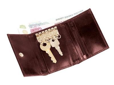 Ключница с отделением для банкнот