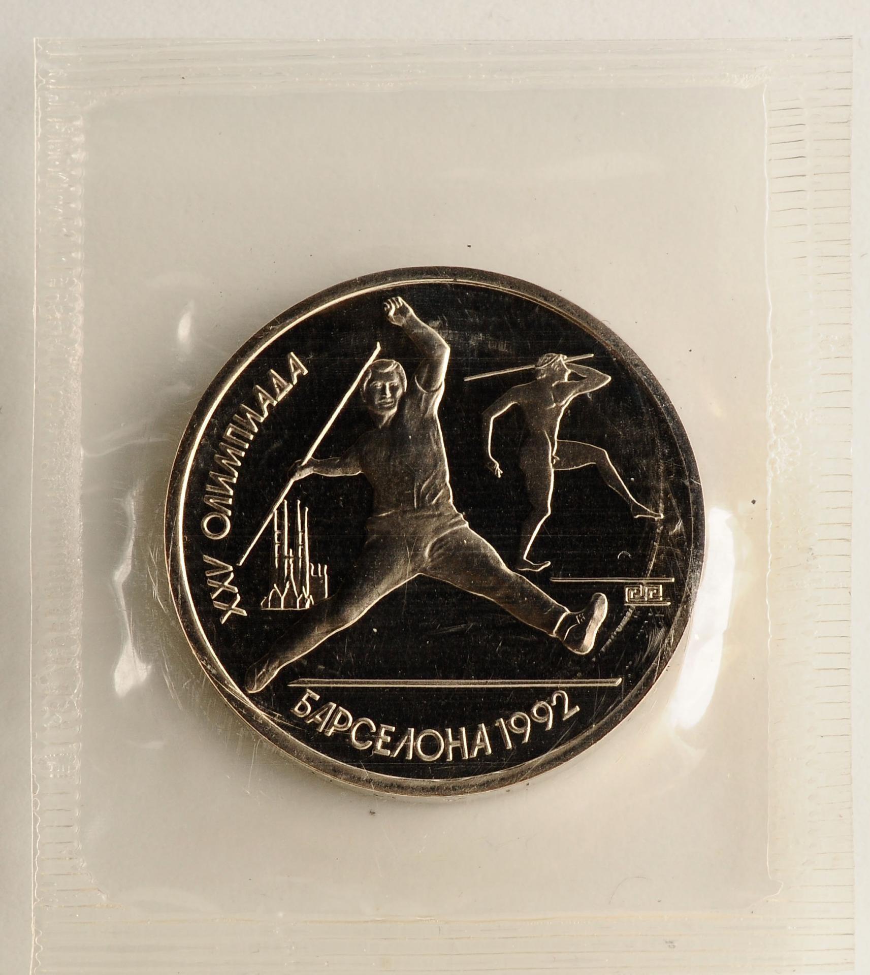 Монета XXV Олимпийские игры 1992 года. Метание копья