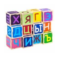 Кубики Азбука (окрашенные, 12 штук)