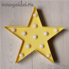 Светодиодный декоративный ночник Золотая звезда