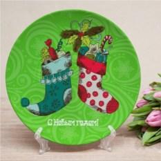 Именная тарелка Новогодние чулки