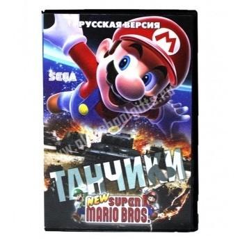 Картридж для Sega - игра Танчики и Super Mario Bros.