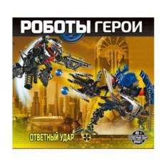 Конструктор RoboBlock Робот герой XL (цвет — синий)