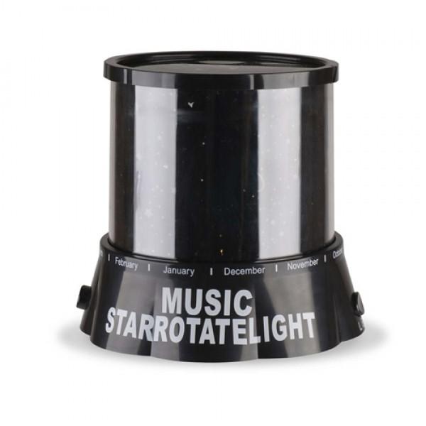 Ночник-проектор звездного неба Star Rotate Light